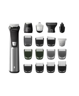 7000 Series 18-in-1 Head to Toe Multigroom Kit